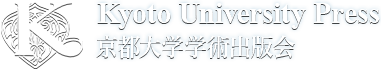 Kyoto University Press's logo mark