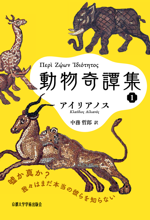 http://www.kyoto-up.or.jp/upload/book/book_2184_20180901085459.jpg