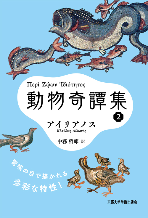 http://www.kyoto-up.or.jp/upload/book/book_2186_20180901085746.jpg