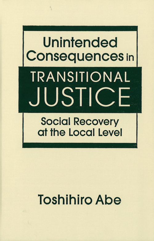 Unintended Consequences in Transitional Justice