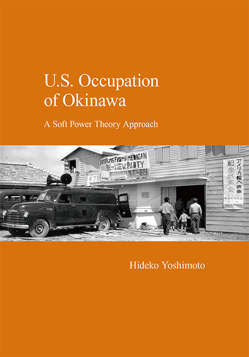 U.S. Occupation of Okinawa