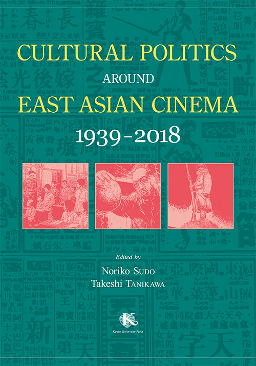 Politics around East Asian Cinema: 1939-2018