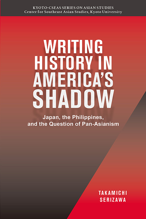 Writing History in America's Shadow